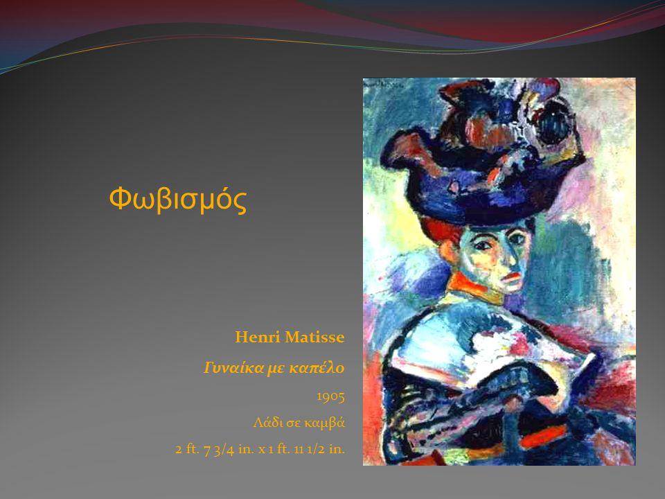 Φωβισμός Henri Matisse Γυναίκα με καπέλο 1905 Λάδι σε καμβά 2 ft. 7 3/4 in. x 1 ft. 11 1/2 in.