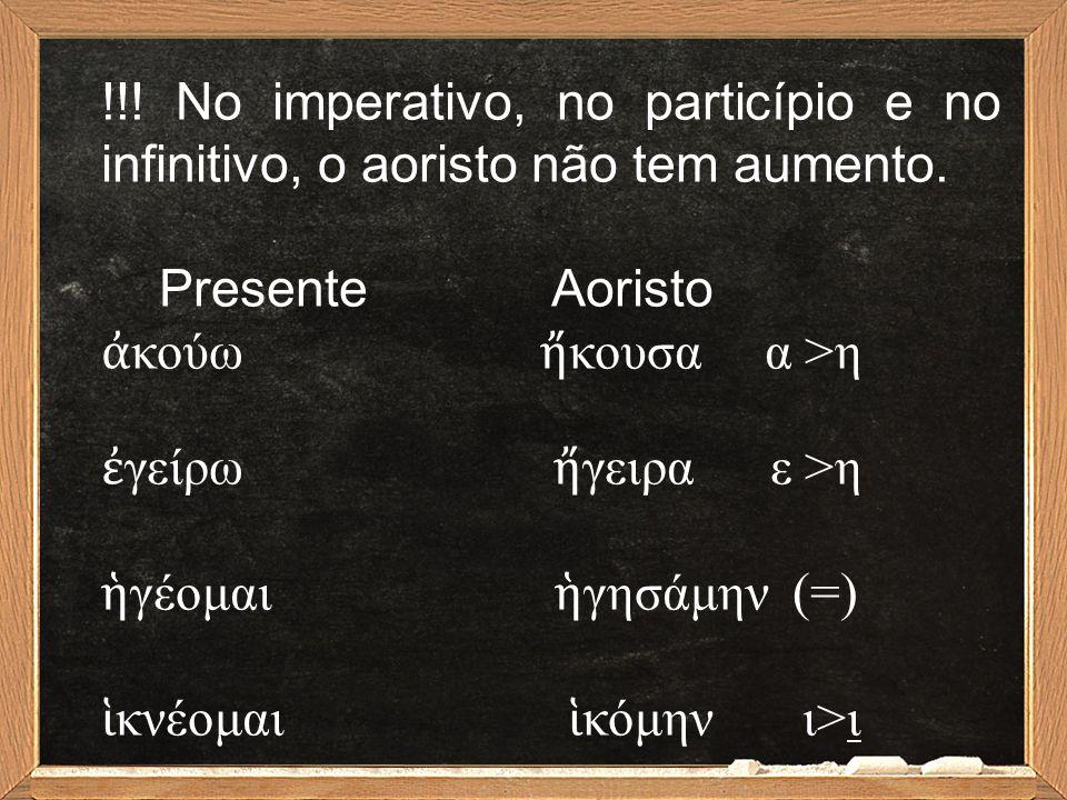 θαυμάζω> έθαύμασα (ind.)/ έθαυμάσας (part.): intransitivo 'estive surpreendido'; transitivo 'admirei' πλέω> ἔ πλευσα (ind.)/ πλεύσας (part.) 'naveguei'