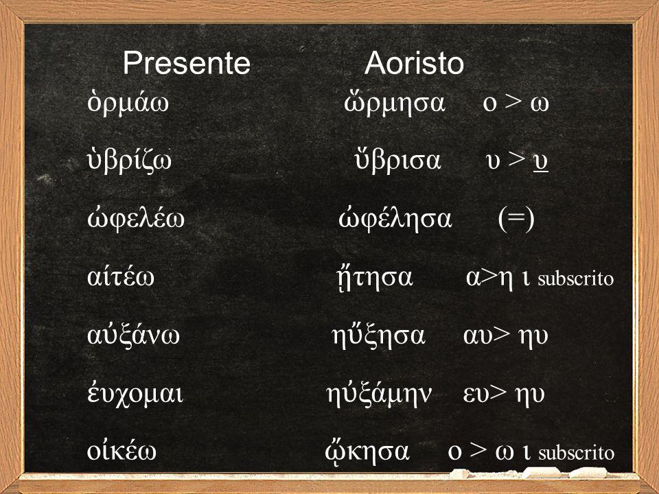 O aumento do aoristo segundo (ou radical) temático de alguns verbos e dos que começam por ἑ λ-, ἐ π- e ἰ δ- é em ει -.