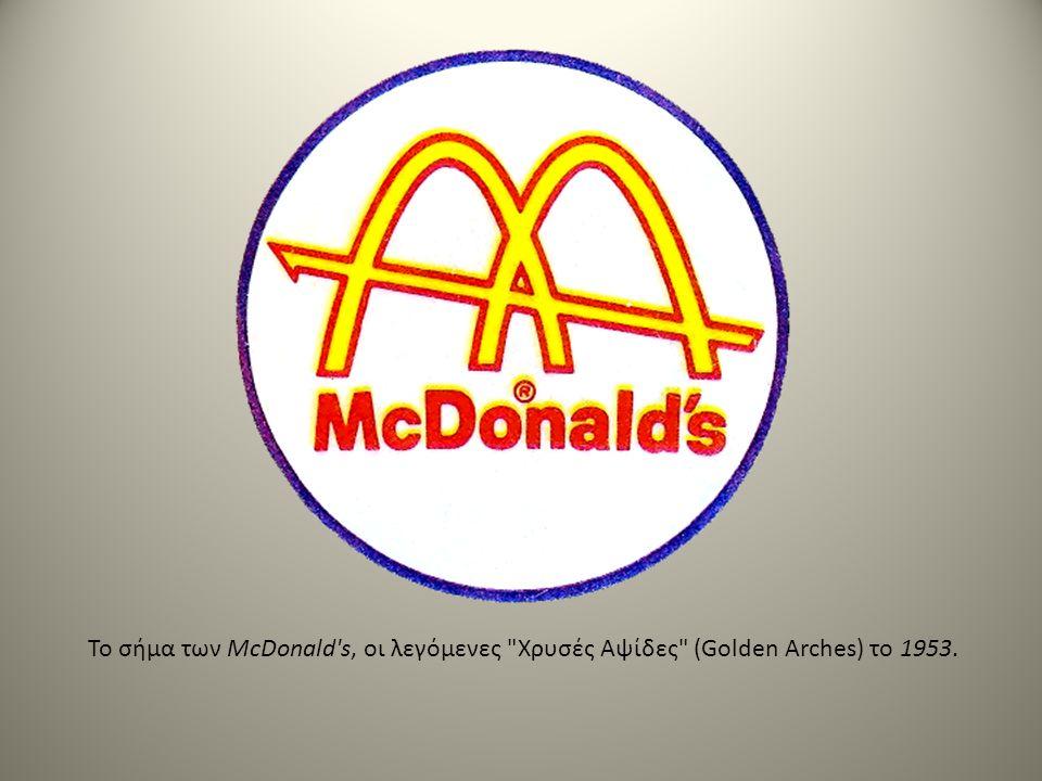 1961 1967 1971 O Ray Kroc, ο οποίος ήταν αντιπρόσωπος των αδελφών McDonald και διηύθυνε το ένατο κατάστημα της αλυσίδας, αγόρασε την εταιρεία τους το 1961.