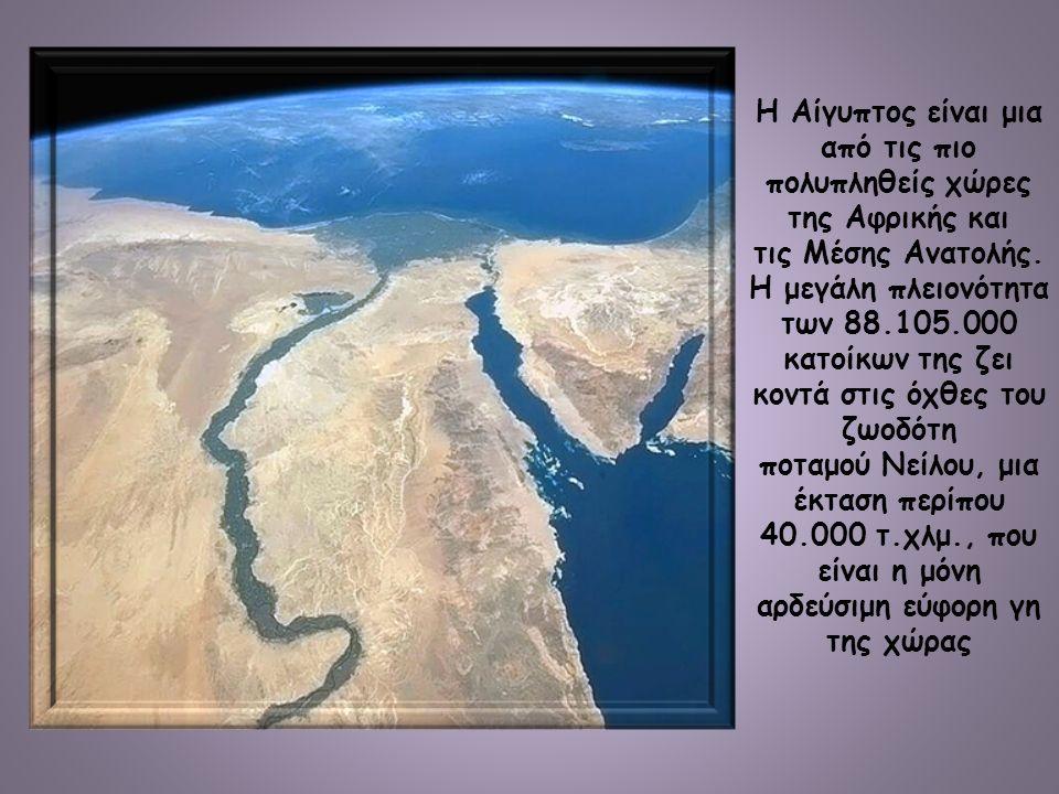 Η Δυτική Σαχάρα είναι μια από τις πιο αραιοκατοικημένες περιοχές του κόσμου, αποτελούμενη κυρίως από έρημο.