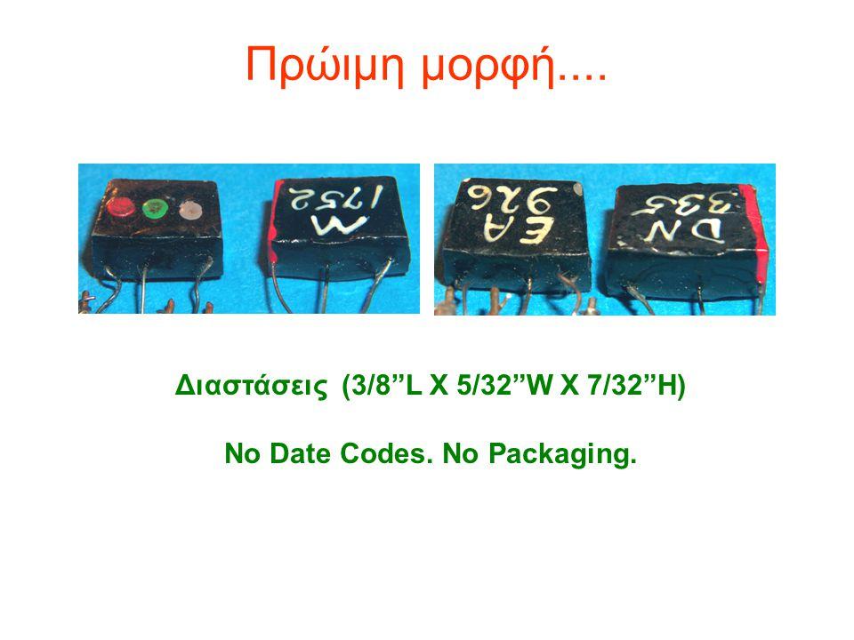 """Πρώιμη μορφή.... Διαστάσεις (3/8""""L X 5/32""""W X 7/32""""H) No Date Codes. No Packaging."""