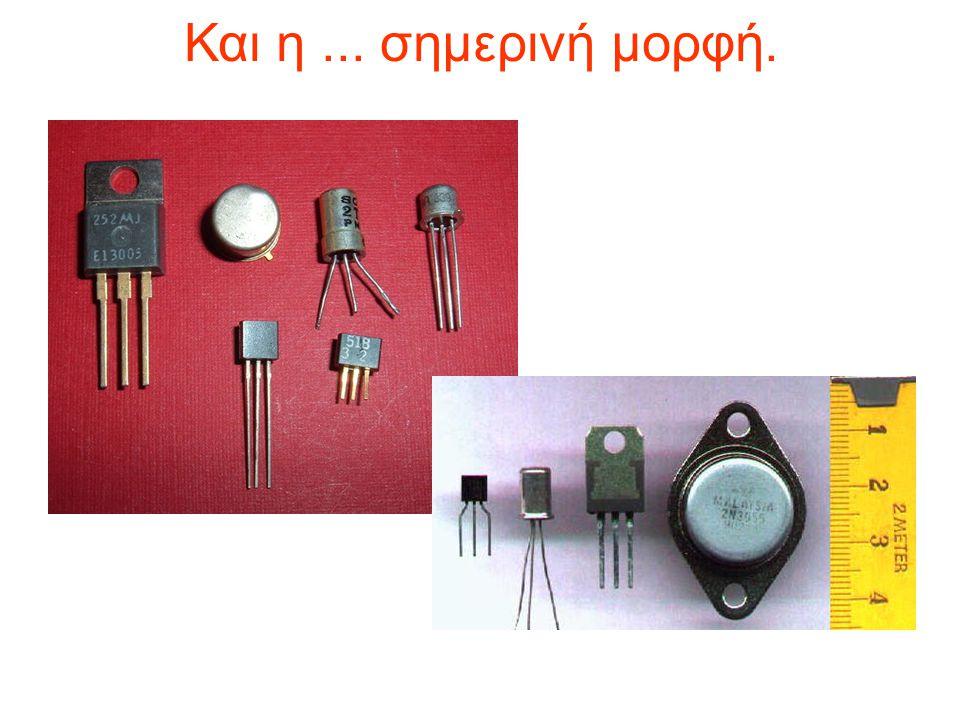 Cutoff NPN BJT n p n V2 V1 +++ C B E Emitter current Collector current Base current Reverse biased Reverse Biased