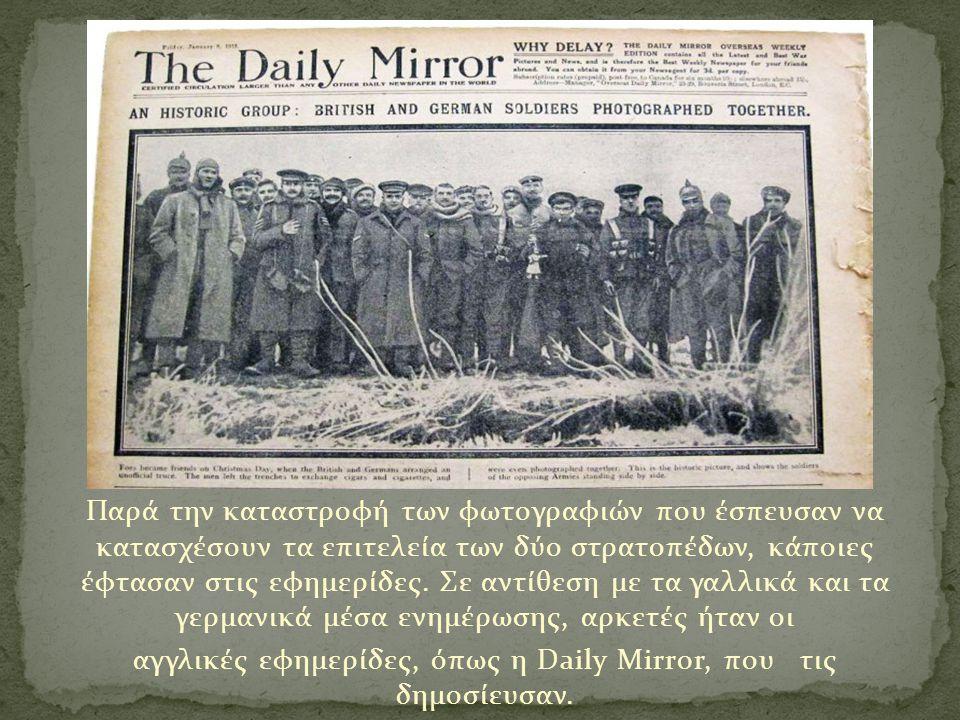 Παρά την καταστροφή των φωτογραφιών που έσπευσαν να κατασχέσουν τα επιτελεία των δύο στρατοπέδων, κάποιες έφτασαν στις εφημερίδες.