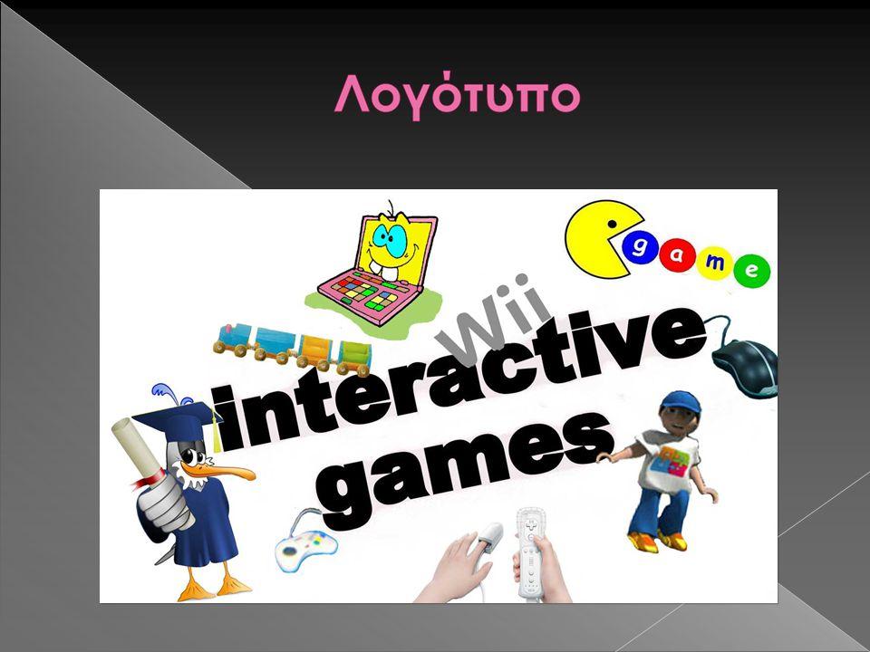  Σκοπός της εργασίας: Ενημέρωση για τον σκοπό των διαδραστικών παιχνιδιών (interactive games) και πως αυτά μπορούν να χρησιμοποιηθούν στην εκπαίδευση.