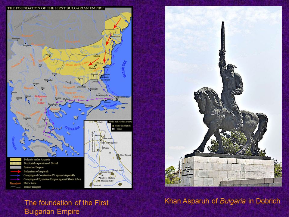 The foundation of the First Bulgarian Empire Khan Asparuh of Bulgaria in Dobrich