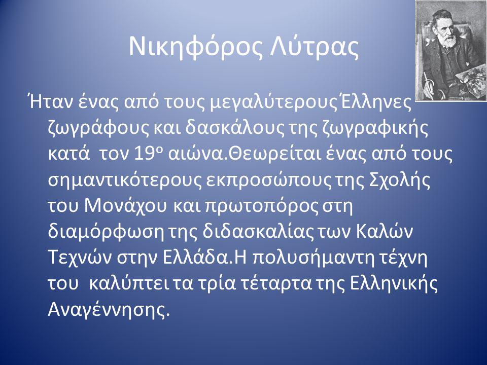 Πίνακες του Γιάννη Στάυρου Γιάννης Σταύρου, Μαύρο καράβι, λάδι σε καμβά(Ένταση) Γιάννης Σταύρου, Θεσσαλονίκη μετά τη βροχή, λάδι σε καμβά(Γαλήνη) Γιάν