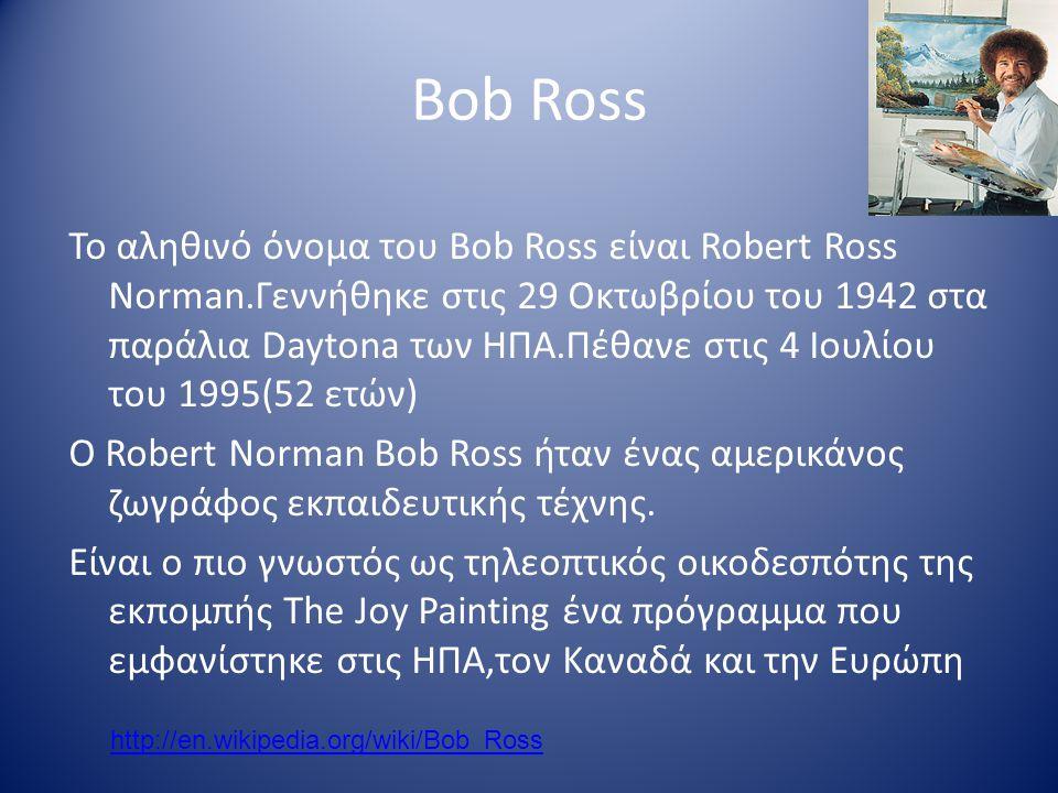 Το ζωγραφικό έργο του Νικηφόρου Λύτρα Στο πλούσιο και απέραντο έργο του Νικηφόρου Λύτρα, από τα πρώτα παιδικά σχεδιαγράμματά του μέχρι τον τελευταίο τ