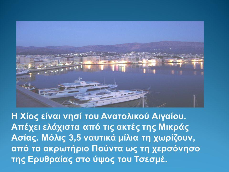 Το νησί της Χίου κατοικήθηκε από τα βάθη των αιώνων και οι παλαιότερες ενδείξεις προέρχονται από την Πρώιμη Εποχή του Χαλκού.