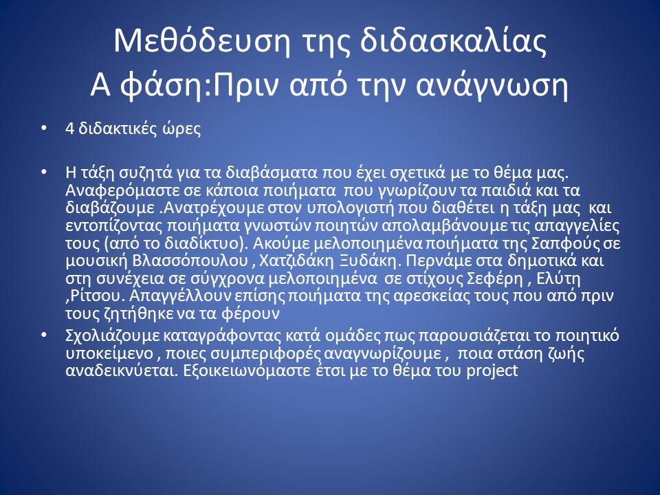 Βιβλιογραφία Vitti Mario(1978).IΣΤΟΡΙΑ ΤΗΣ ΝΕΟΕΛΛΗΝΙΚΗΣ ΛΟΓΟΤΕΧΝΙΑΣ.Αθήνα:Οδυσσέας Vitti,Mario(1979).Η γενιά του τριάντα.Ιδεολογία και μορφή.Αθήνα:Ερμής Vitti Mario(1980).Φθορά και λόγος εισαγωγή στην ποίηση του Γιώργου Σεφέρη.Αθήνα:Bιβλιοπωλείο της ''Εστίας''Ι.Δ.Κολλάρου και Σια Α.Ε.
