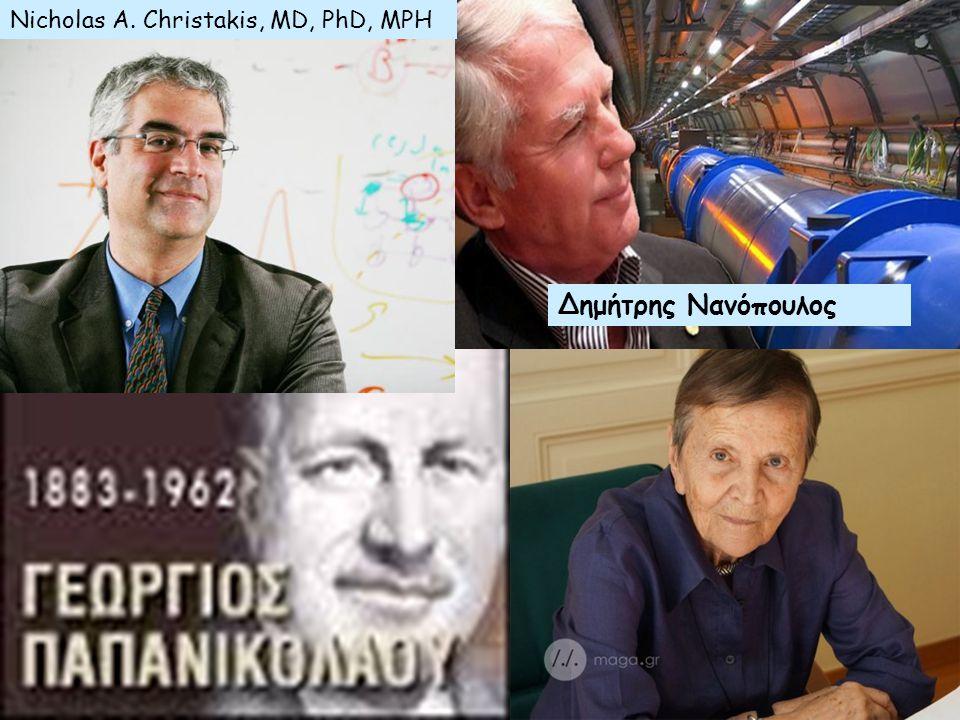 Δημήτρης Νανόπουλος Nicholas A. Christakis, MD, PhD, MPH