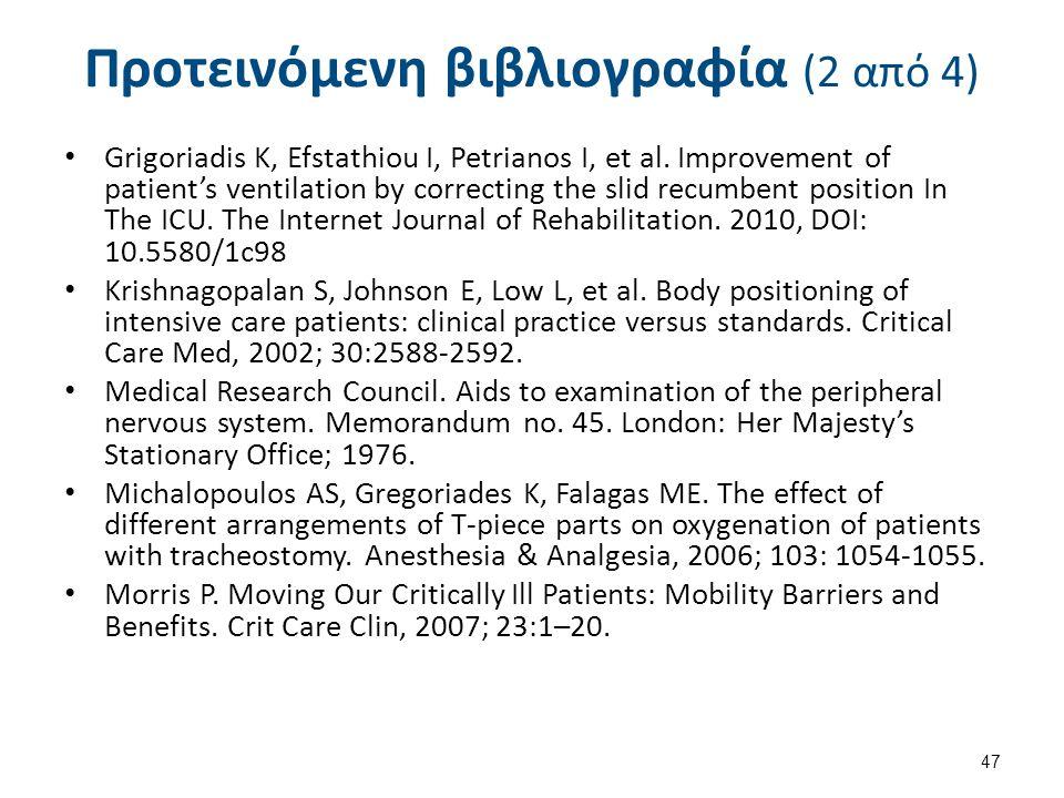 Προτεινόμενη βιβλιογραφία (2 από 4) Grigoriadis K, Efstathiou I, Petrianos I, et al. Improvement of patient's ventilation by correcting the slid recum