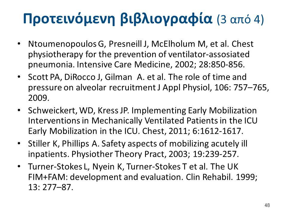 Προτεινόμενη βιβλιογραφία (3 από 4) Ntoumenopoulos G, Presneill J, McElholum M, et al. Chest physiotherapy for the prevention of ventilator-assosiated