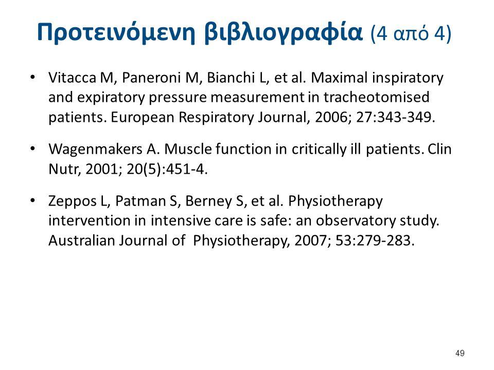 Προτεινόμενη βιβλιογραφία (4 από 4) Vitacca M, Paneroni M, Bianchi L, et al. Maximal inspiratory and expiratory pressure measurement in tracheotomised