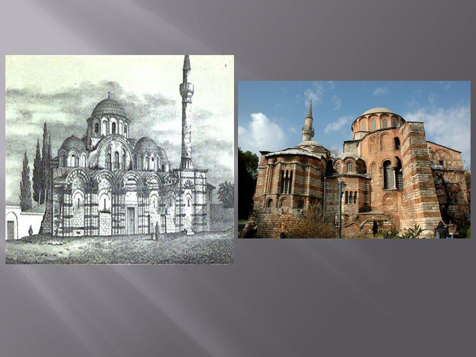  « Χωρίον » ή « Χώρα » έλεγαν οι Βυζαντινοί την έξω των χερσαίων τειχών πεδινή γη και η ονομασία της μονής οφείλεται μάλλον στην ύπαρξη παλαιότερου ναού έξω από τα τείχη του Κωνσταντίνου Α .