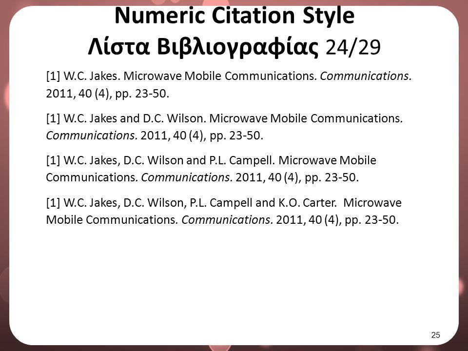 Numeric Citation Style Λίστα Βιβλιογραφίας 24/29 [1] W.C. Jakes. Microwave Mobile Communications. Communications. 2011, 40 (4), pp. 23-50. [1] W.C. Ja