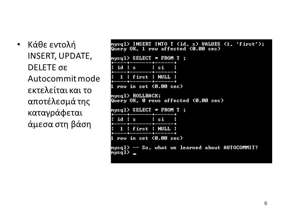 Πρώτος πειραματισμός με συναλλαγές START TRANSACTION START TRANSACTION; -- εκκίνηση (έναρξη) συναλλαγής INSERT INTO T (id, s) VALUES (2, second ); SELECT * FROM T ; ROLLBACK; SELECT * FROM T; -- So, what we learned about transaction.
