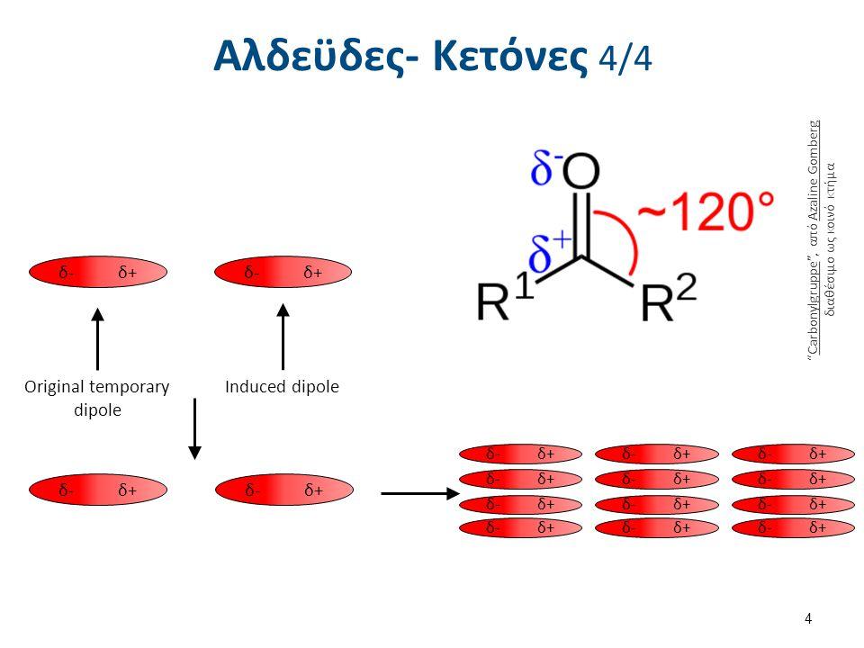 """Αλδεϋδες- Κετόνες 4/4 δ- δ+ Original temporary dipole Induced dipole """"Carbonylgruppe"""", από Azaline Gomberg διαθέσιμο ως κοινό κτήμαCarbonylgruppeAzali"""