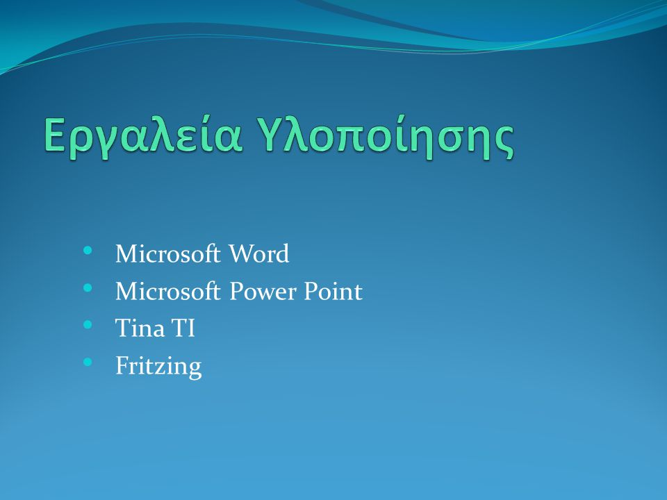 Microsoft Word Microsoft Power Point Tina TI Fritzing