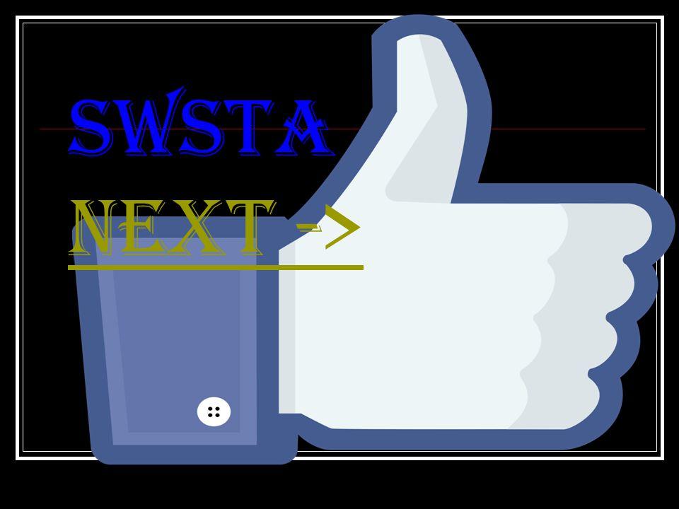 Swsta Next ->