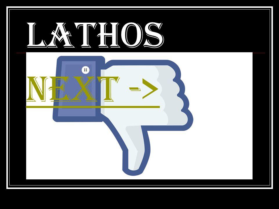 LAThos Next ->