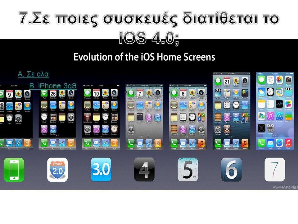 Α. Σε ολα Β. iPhone 3gS