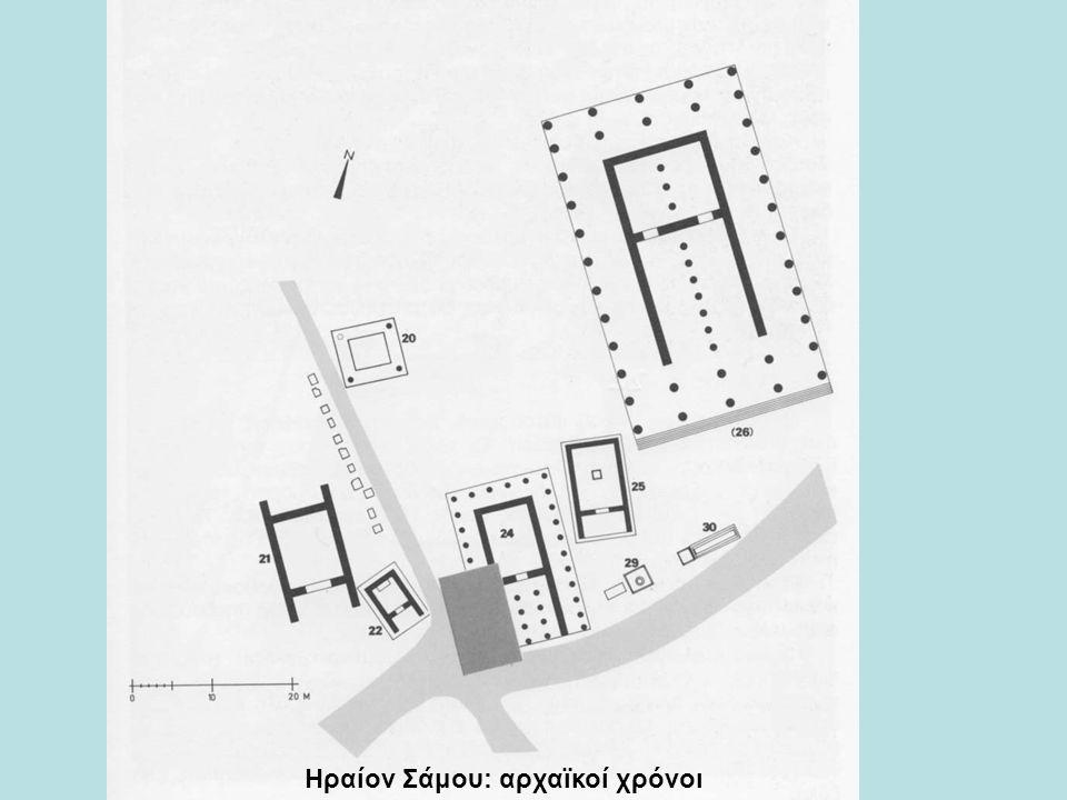 Ηραίον Σάμου: αρχαϊκοί χρόνοι