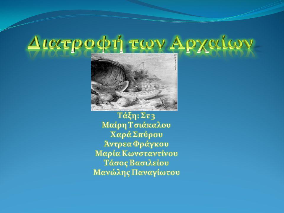 Οι περισσότεροι αρχαίοι Έλληνες, ήταν φτωχοί.