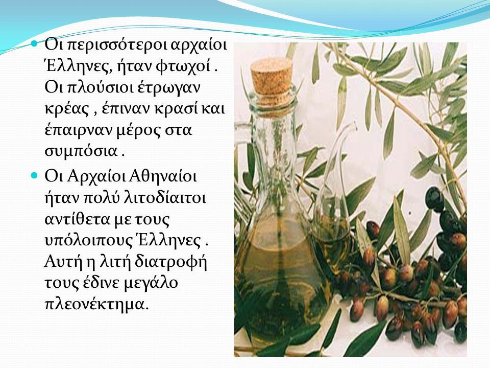 Η ολιγοφαγεία των Αθηναίων είχε σα βάση το ψωμί, τις ελιές, τα σύκα, τις σταφίδες, το μέλι, τα χορταρικά με λάδι, τα σταφύλια και τα μήλα.