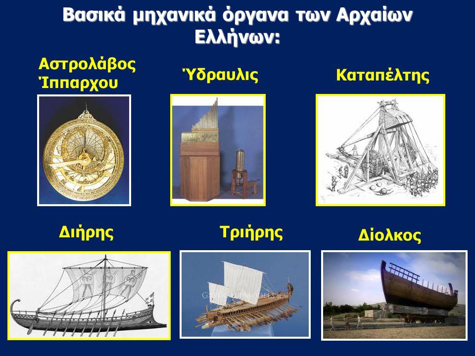 ΠΡΑΚΤΙΚΑ ΤΗΣ ΑΡΧΑΙΟΛΟΓΙΚΗΣ ΕΤΑΙΡΙΑΣ Ανακοίνωση της ανακάλυψης του ναυαγίου στις 28 Ιανουαρίου 1901.