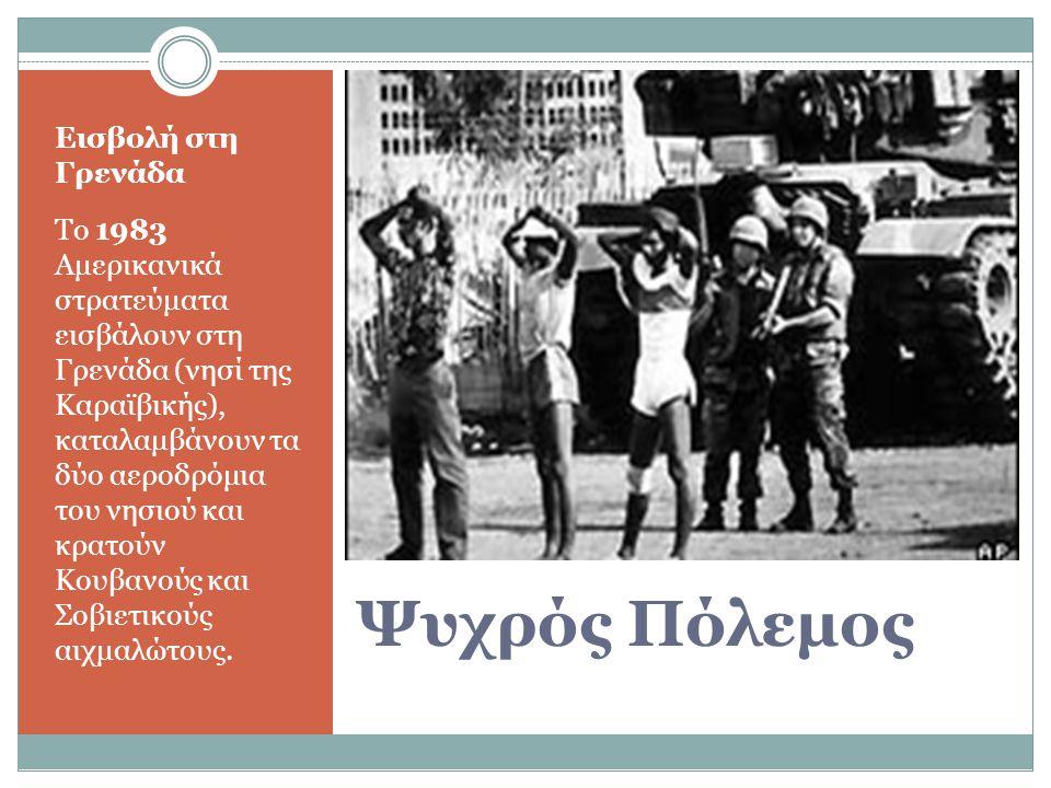 Κατάρρευση ΕΣΣΔ Σεπτέμβριος-Δεκέμβριος 1989 Διορισμός μη κομμουνιστή πρωθυπουργού το Σεπτέμβριο στην Πολωνία.