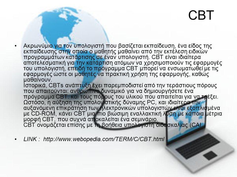CBT Ακρωνύμιο για τον υπολογιστή που βασίζεται εκπαίδευση, ένα είδος της εκπαίδευσης στην οποία ο μαθητής μαθαίνει από την εκτέλεση ειδικών προγραμμάτων κατάρτισης σε έναν υπολογιστή.