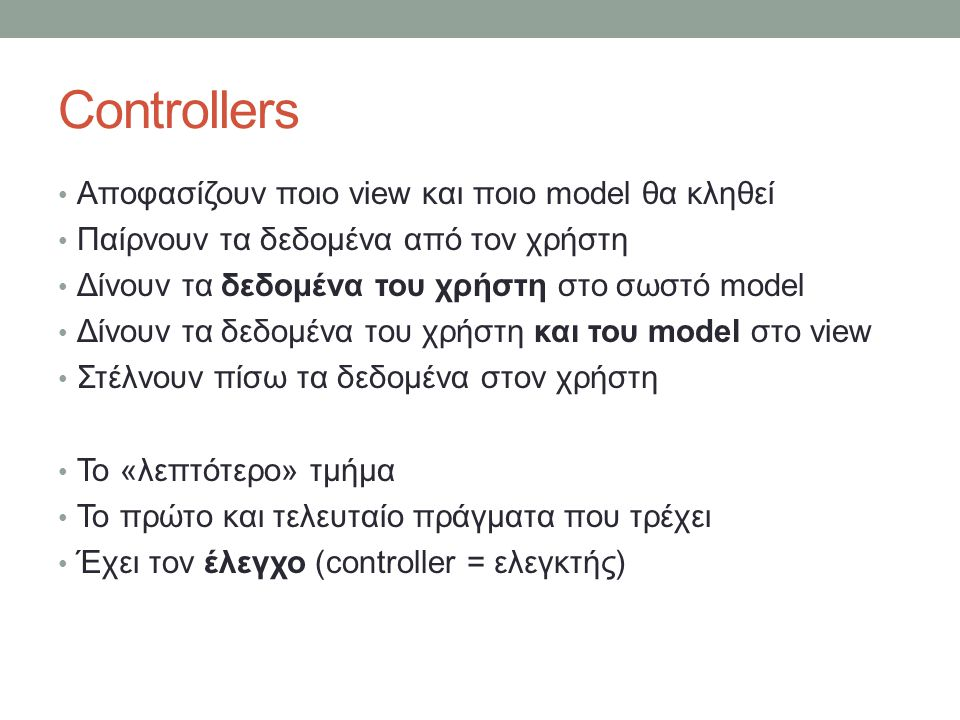 Views Models Controller