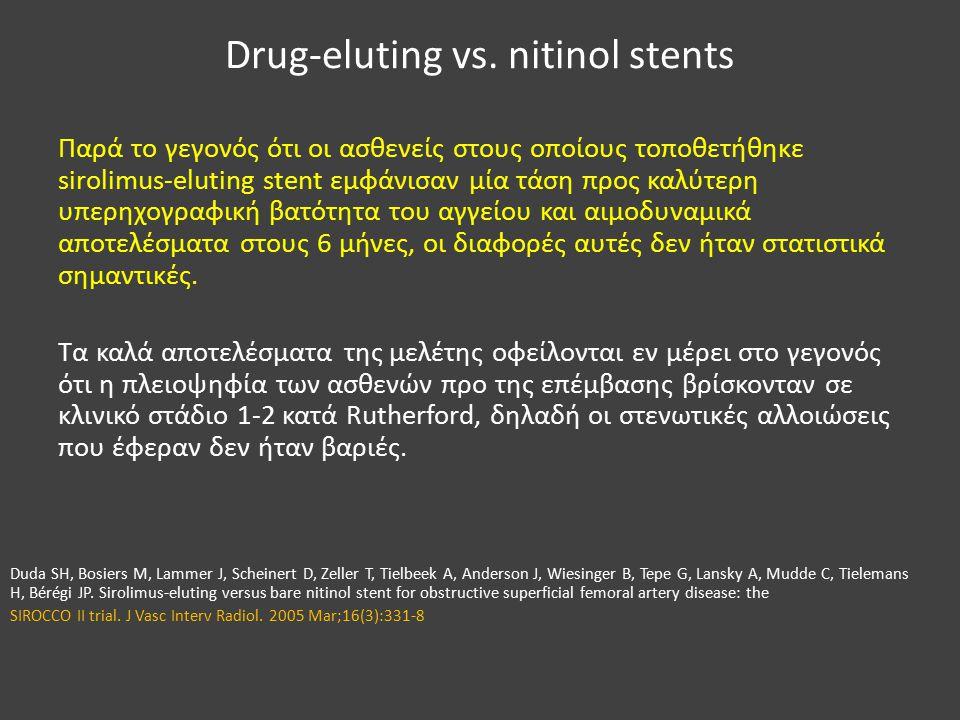 Drug-eluting vs. nitinol stents Παρά το γεγονός ότι οι ασθενείς στους οποίους τοποθετήθηκε sirolimus-eluting stent εμφάνισαν μία τάση προς καλύτερη υπ