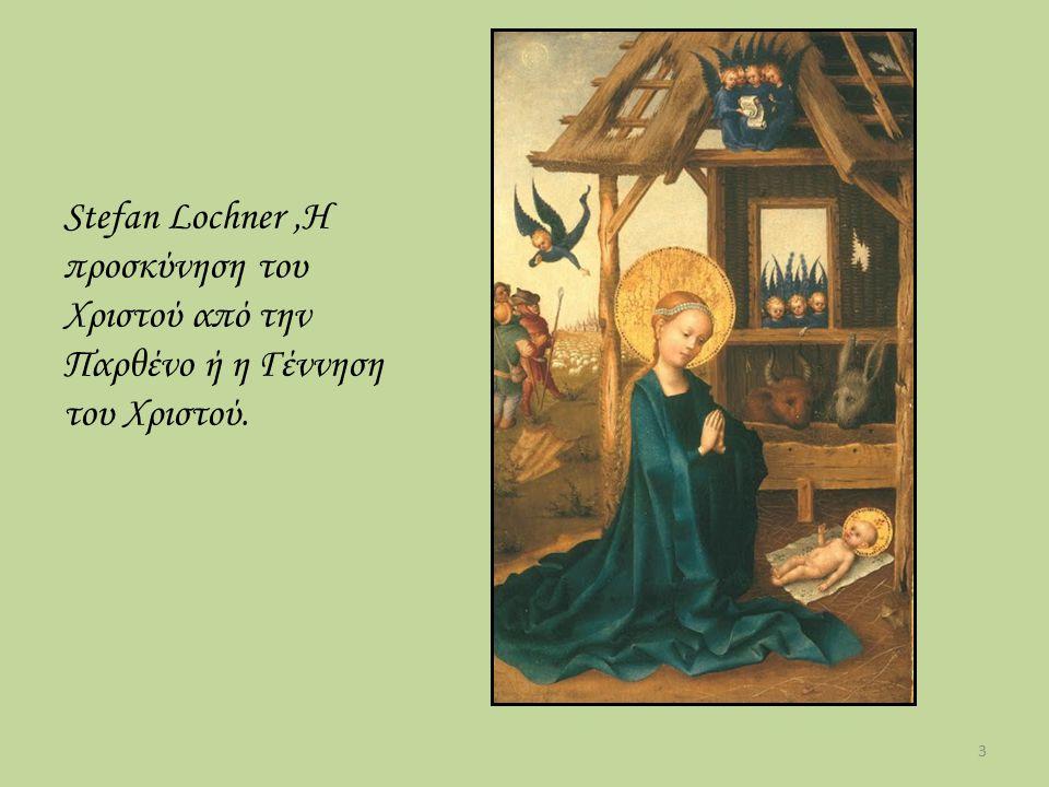 Martin Schongauer, η Γέννηση του Χριστού 4