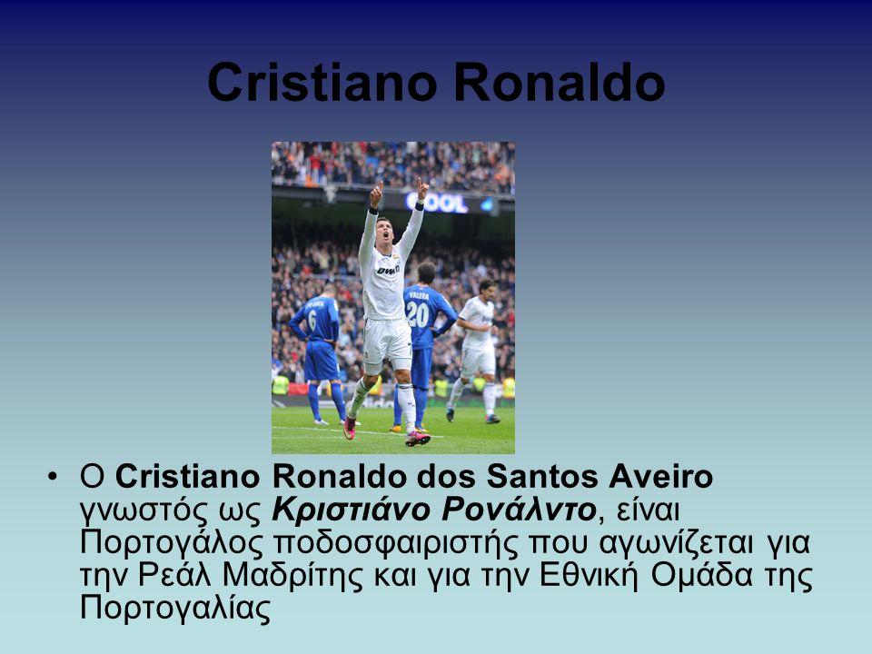 Cristiano Ronaldo Ο Cristiano Ronaldo dos Santos Aveiro γνωστός ως Κριστιάνο Ρονάλντο, είναι Πορτογάλος ποδοσφαιριστής που αγωνίζεται για την Ρεάλ Μαδ