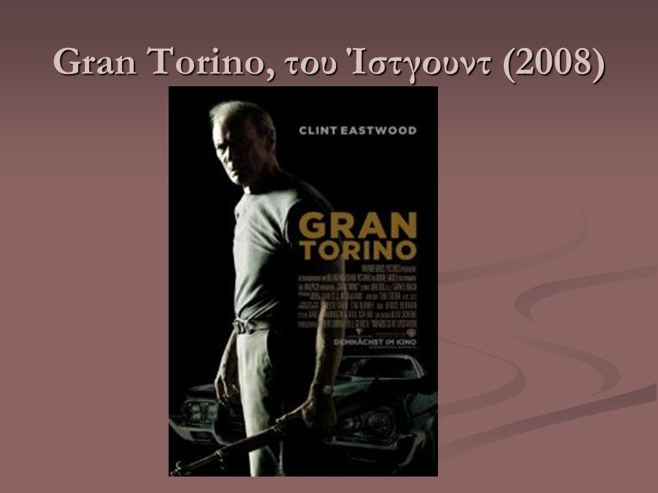 Gran Torino, του Ίστγουντ (2008)