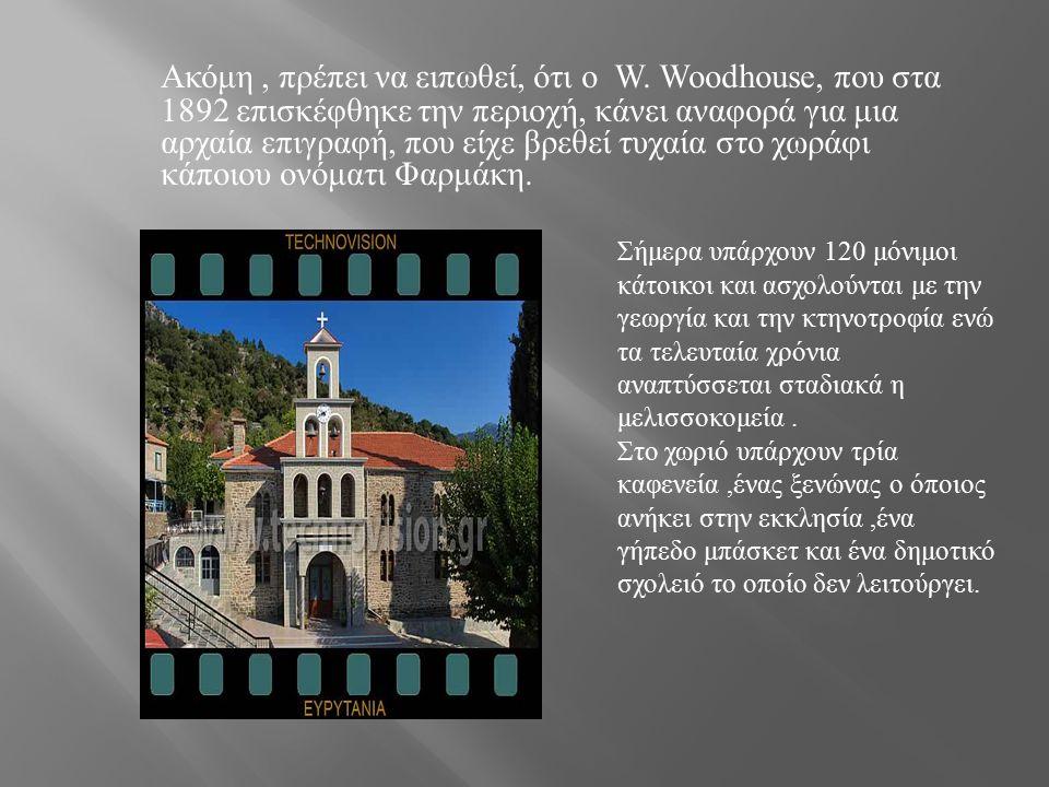 Ακόμη, πρέπει να ειπωθεί, ότι ο W. Woodhouse, που στα 1892 επισκέφθηκε την περιοχή, κάνει αναφορά για μια αρχαία επιγραφή, που είχε βρεθεί τυχαία στο