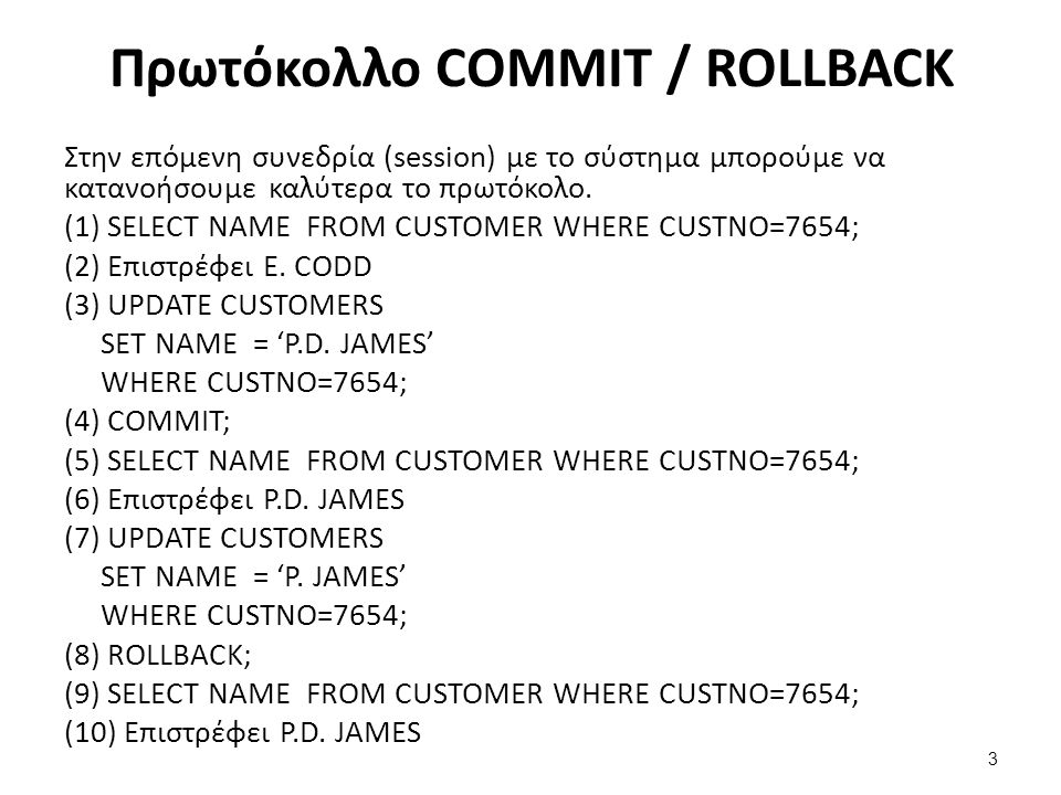 14 Concurrency problems (anomalies) Lost update Dirty read Non-repeatable read Phantom read 34