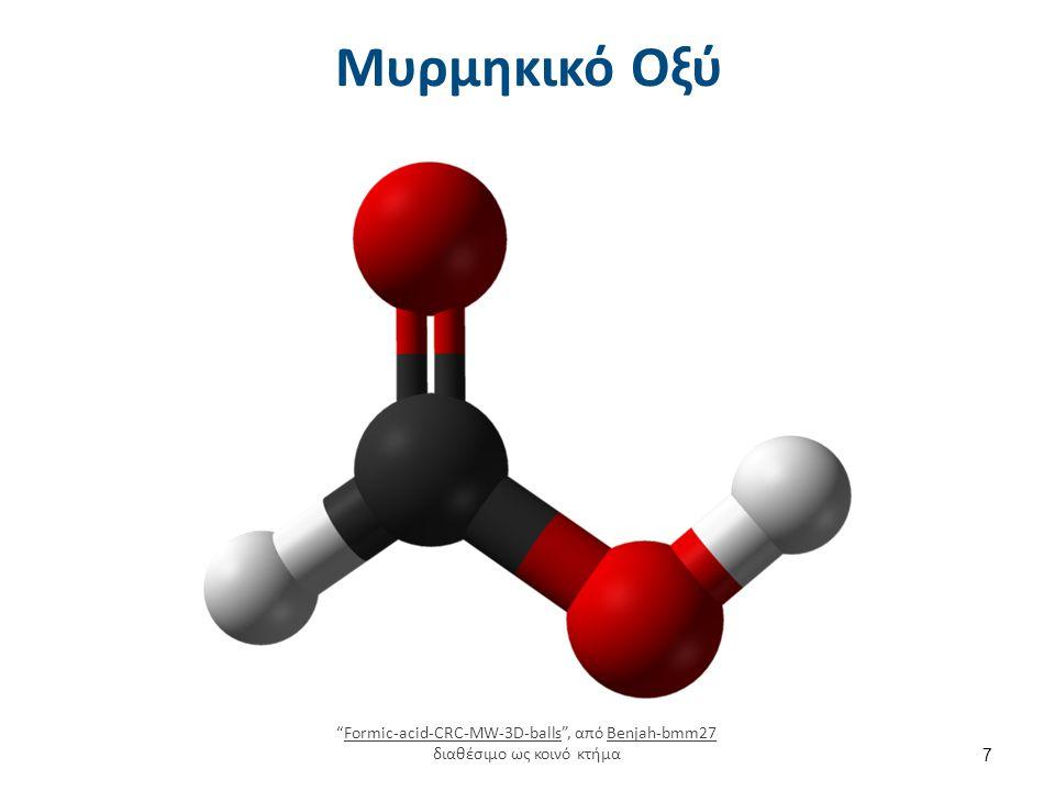 Μυρμηκικό Οξύ 7 Formic-acid-CRC-MW-3D-balls , από Benjah-bmm27 διαθέσιμo ως κοινό κτήμαFormic-acid-CRC-MW-3D-ballsBenjah-bmm27