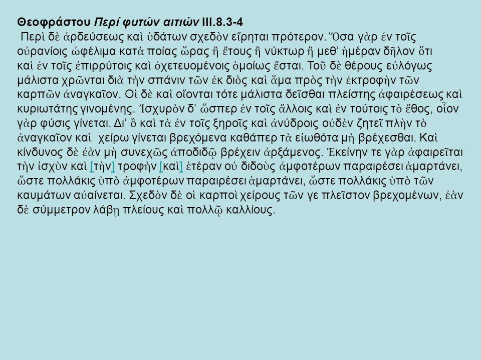 SEG XL 348 (Σπάρτη, 3 ος αι.