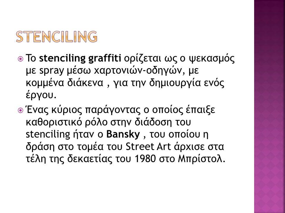  To stenciling graffiti ορίζεται ως ο ψεκασμός με spray μέσω χαρτονιών-οδηγών, με κομμένα διάκενα, για την δημιουργία ενός έργου.