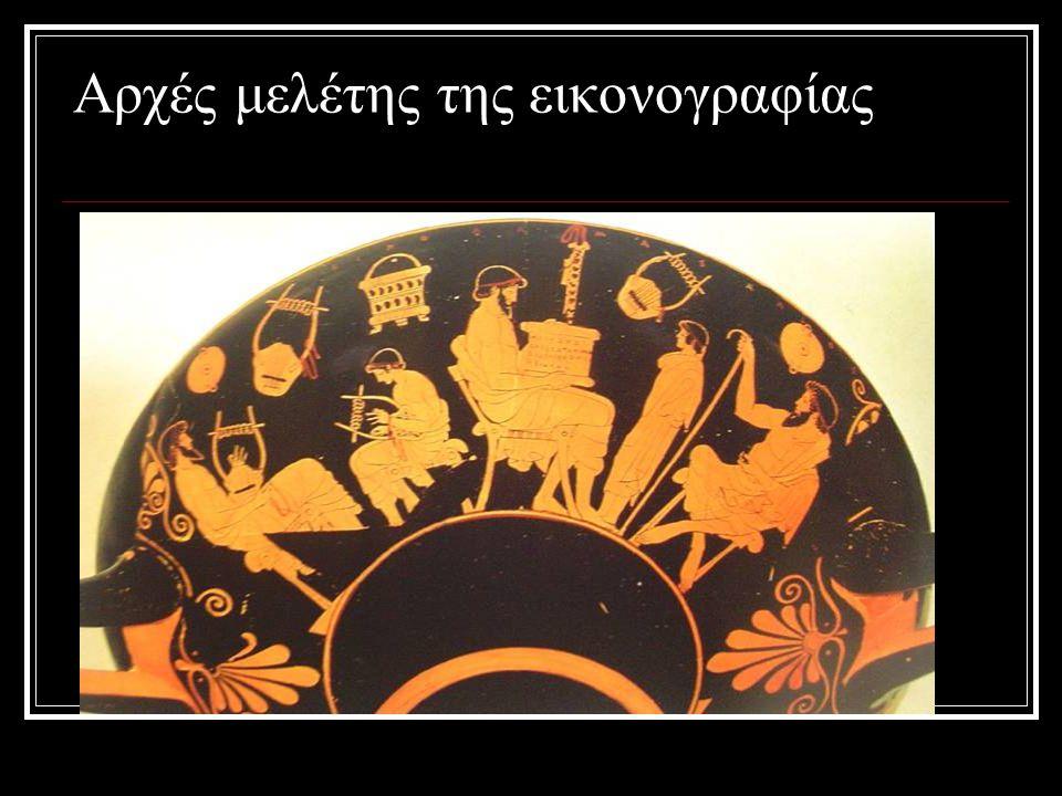 Η ελληνική τέχνη είναι η πρώτη δυτική τέχνη Σε αντιδιαστολή με τις προδρομικές μορφές τέχνης είναι η πρώτη αφηγηματική τέχνη.