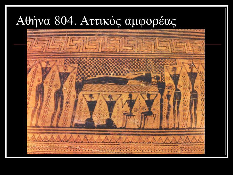 Αθήνα 804. Αττικός αμφορέας