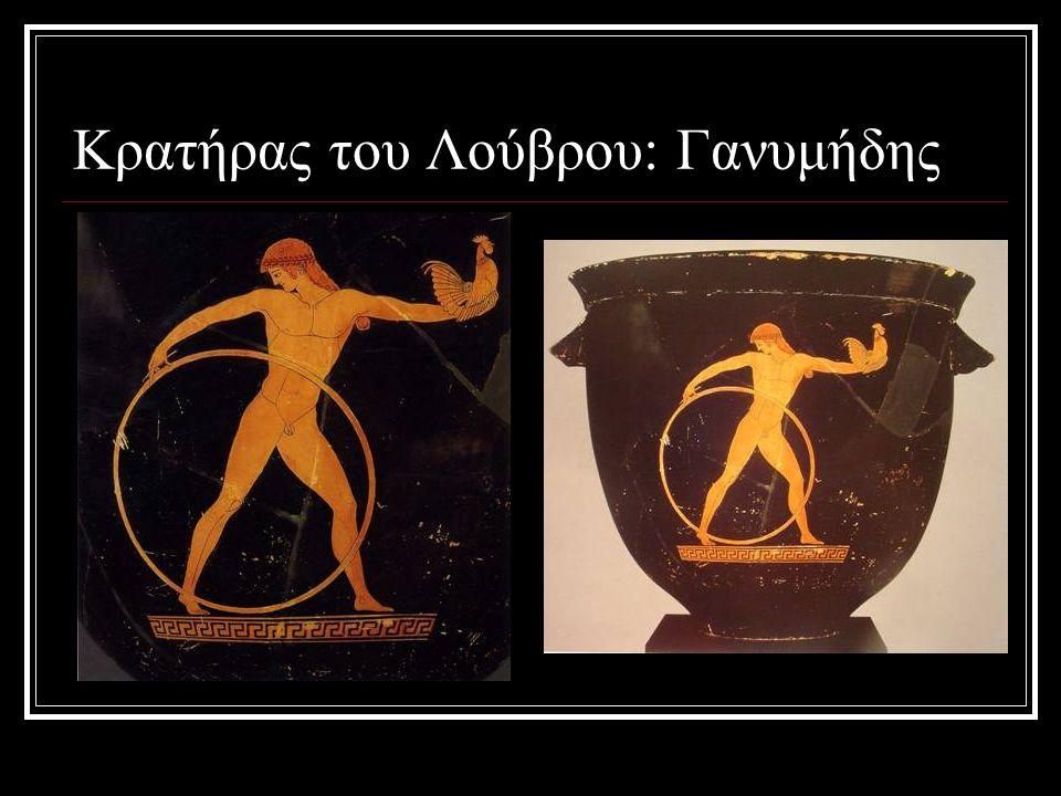 Kerameikos, tomb HW 198