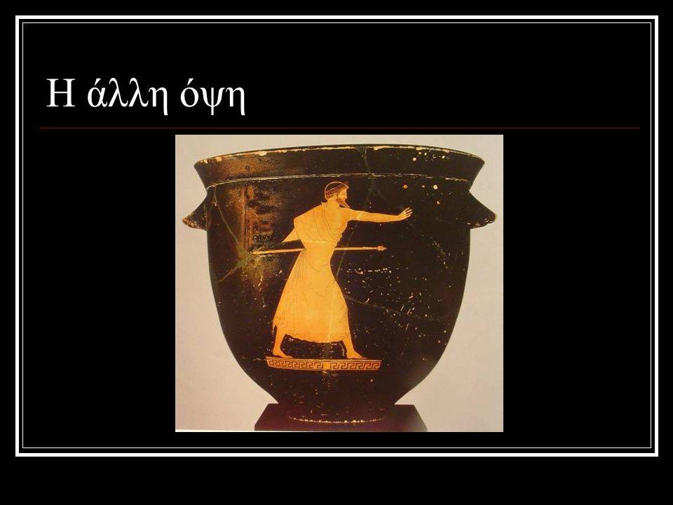 Σχήματα Το δεύτερο στοιχείο που διαφοροποιεί την ελληνική τέχνη από τις τέχνες της Αιγύπτου και της Ανατολής είναι ο τρόπος που χρησιμοποιεί τα σχήματα Τα σχήματα είναι οι αποκρυσταλλωμένες μορφικές συνθέσεις που επαναλαμβάνονται αέναα Τα σχήματα δε βασίζονται στην παρατήρηση της ορατής πραγματικότητας, αλλά αποτελούν την εικονιστική έκφραση του τρόπου με τον οποίο ο καλλιτέχνης «συλλαμβάνει» ως ιδέα το αντικείμενό του.