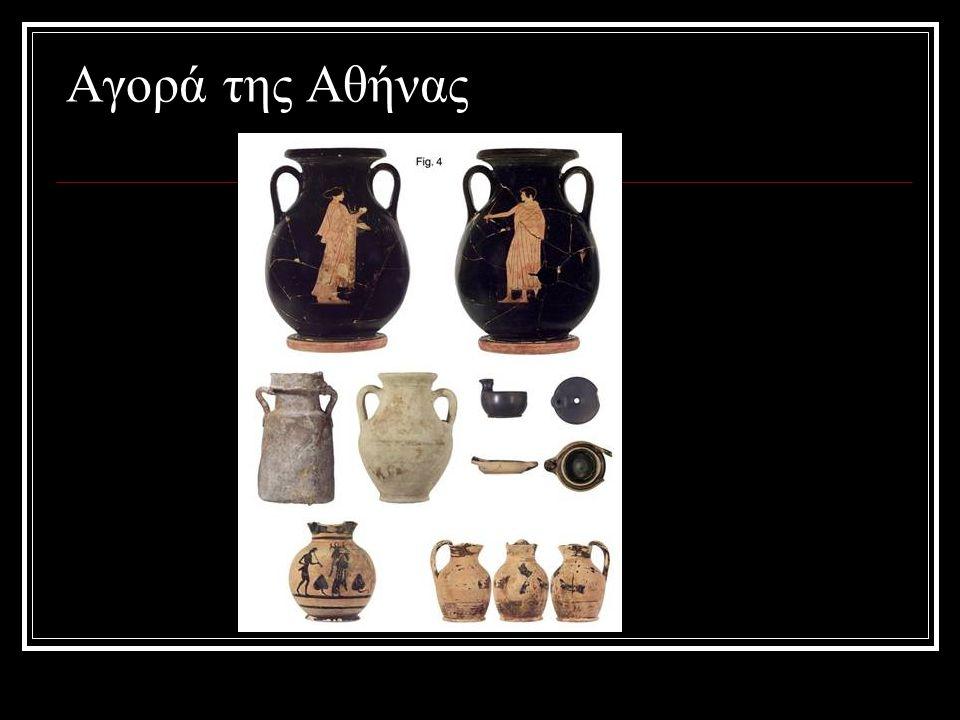 Αγορά της Αθήνας