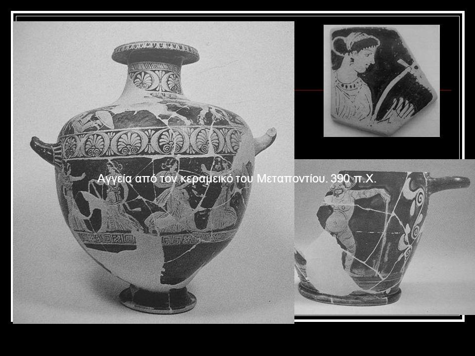 Αγγεία από τον κεραμεικό του Μεταποντίου. 390 π.Χ.