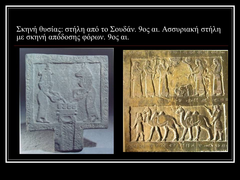 Kerameikos, tomb 1010. Black- figured lekythoi. 480 BCE