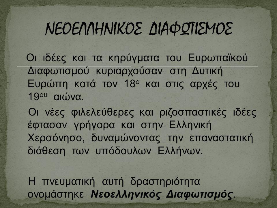 ΑΝΘΙΜΟΣ ΓΑΖΗΣ ΕΥΓΕΝΙΟΣ ΒΟΥΛΓΑΡΗΣ